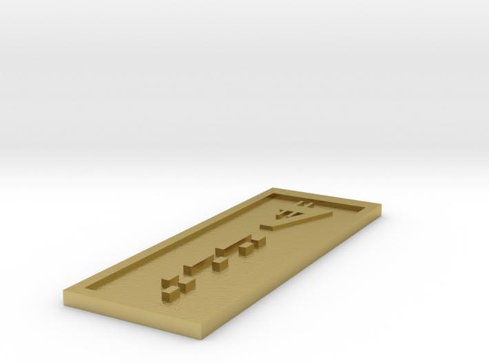 Star Wars Sabacc Solo Standard 7 Credit chip 3d printed