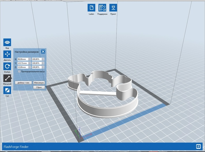 Ghost cookie cutter for professional 3d printed