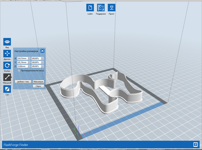 Cat cookie cutter for professional 3d printed