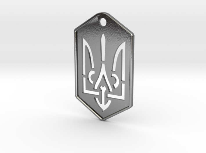 Pendant - Coat of Arms of Ukraine - Stencil - #P7 3d printed