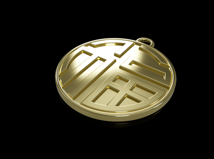 Fu - Luck and Prosperity  ~~ Type.2, v. 1 3d printed Illustrative 3D Render