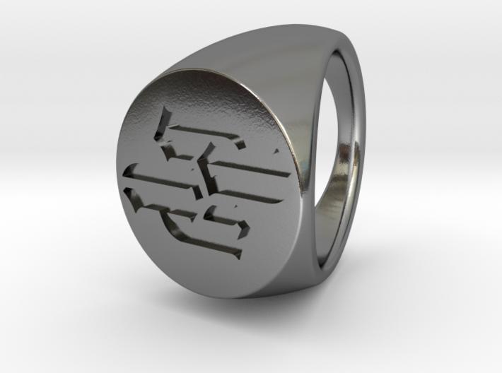 Custom signet ring 92 v2 3d printed