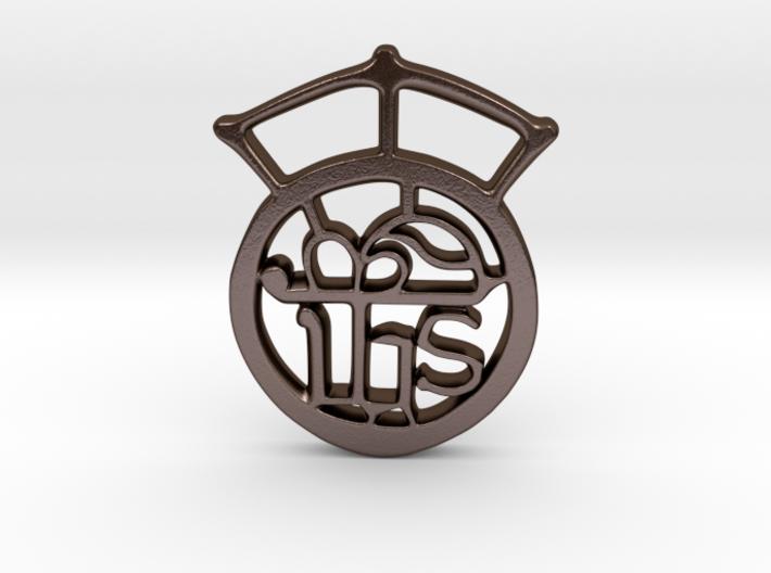 Key ring - ihs - small  3d printed