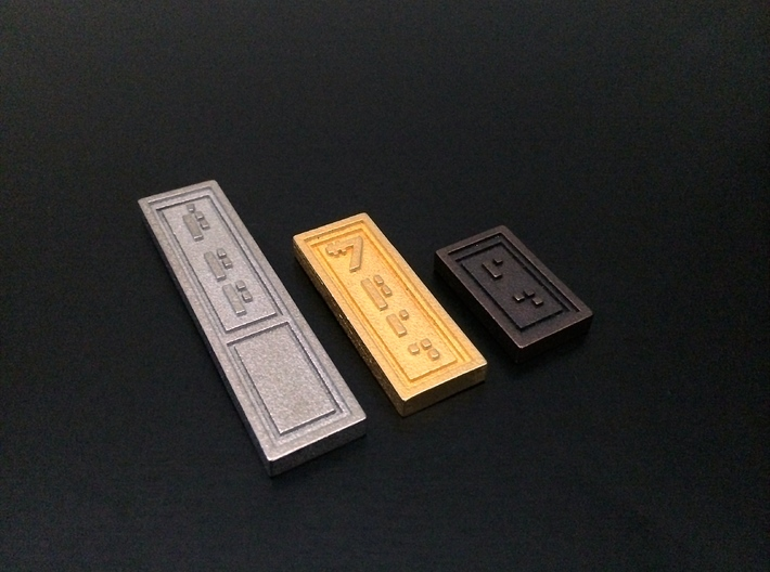 Republic Credit 3 3d printed From left to right: Republic Credit 1, 2, and 3 printed in Nickel Steel, Gold Steel, and Bronze Steel respectively