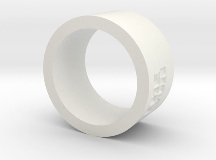 ring -- Tue, 14 May 2013 07:44:34 +0200 3d printed
