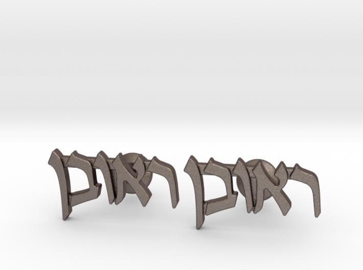 "Hebrew Name Cufflinks - ""Reuven"" 3d printed"