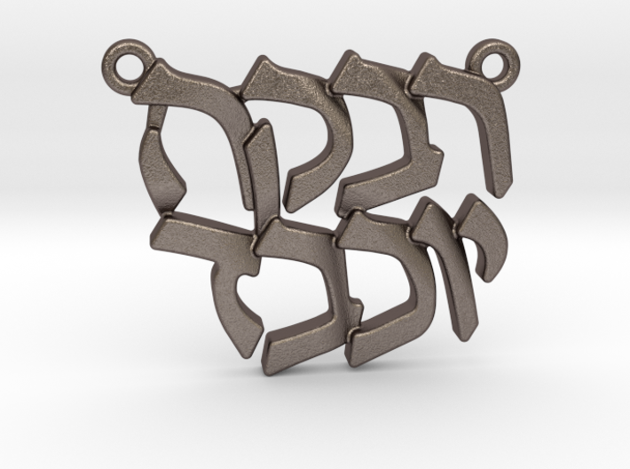 "Hebrew Name Pendant - ""Rivka Yocheved"" 3d printed"