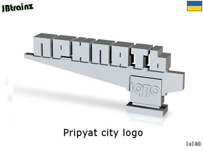 Pripyat City Logo (1:160) 3d printed