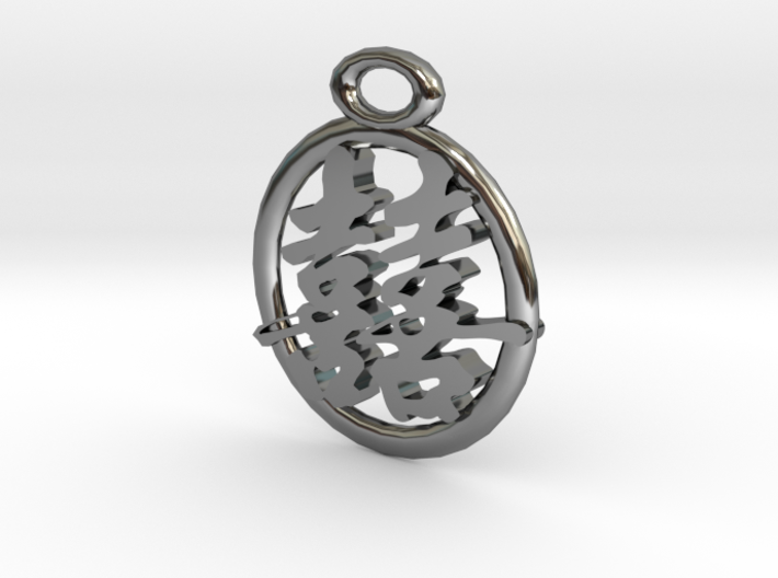 Double-happiness-pendant 3d printed