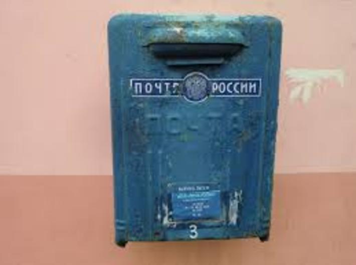3 Russian mailboxes (1:160) 3d printed
