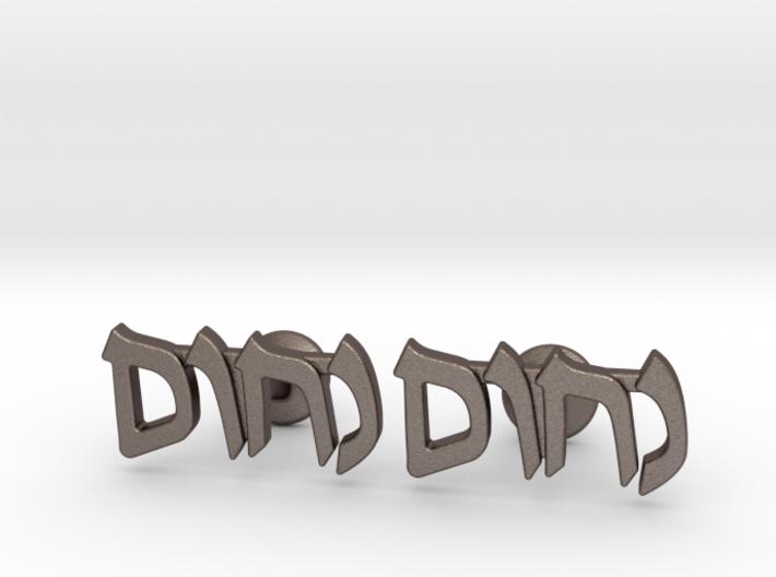 "Hebrew Name Cufflinks - ""Nachum"" 3d printed"