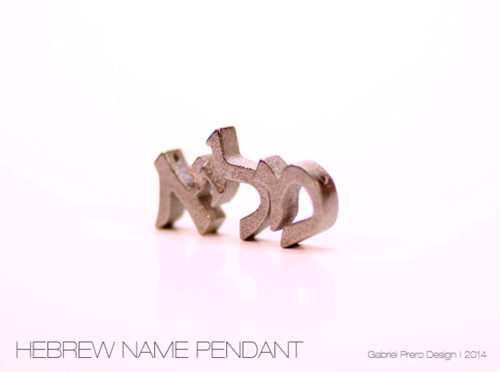 "Hebrew Name Pendant - ""Malya"" 3d printed"