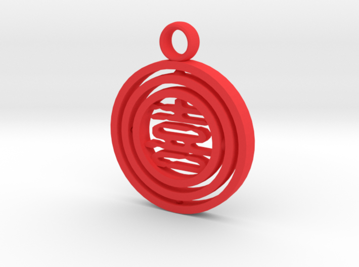 CheekyChi - Gimbal Charm (喜) 3d printed