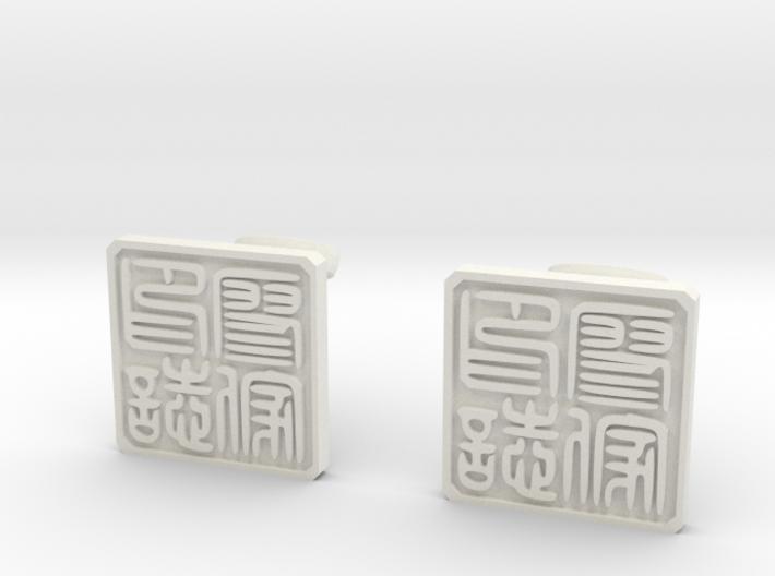 Cufflinks Chinese Stamp 3d printed