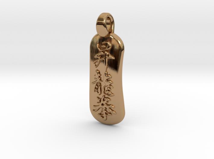 Shoryuken Kanji Pendant 3d printed