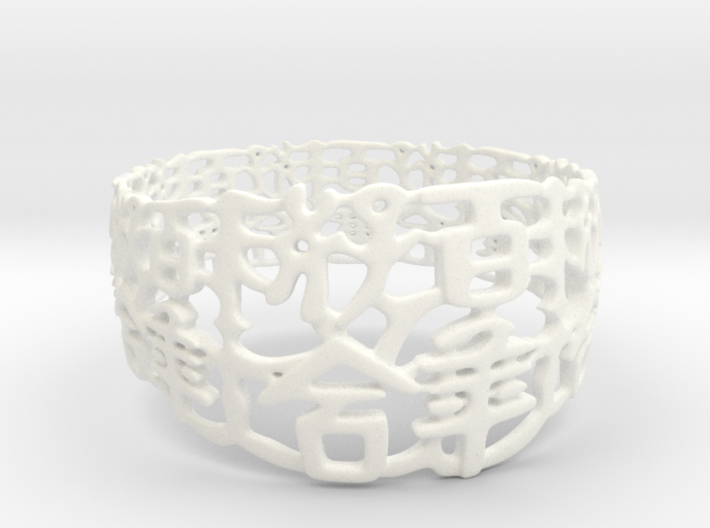 PAN Bracelet D64 RE115s1A10m25M45FR003-plastic 3d printed