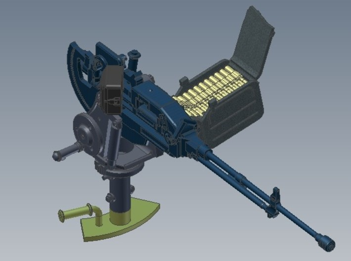 1-16 Chinese QJC88 Tank Machine Gun 3d printed