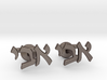"Hebrew Name Cufflinks - ""Avi"" 3d printed"