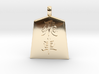 shogi (Japanese chess) piece  Hisya 3d printed