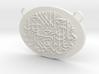 Arabic Quran Calligraphy 3d printed