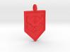 Team Valor Badge Keychain 3d printed