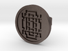 Maze Ring (Size 5) 3d printed