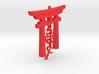 Kanji Ornament - Love 3d printed