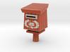 """WW"" Rito Mailbox 3d printed"