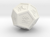 Chinese Word Zodiac Dodec 3d printed