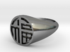 Fortune (Luck) - Lady Signet Ring 3d printed