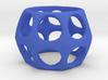 Ring - Holes 2 - Narrow 3d printed