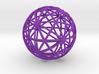 Icosahedral Ball 3d printed