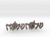 "Hebrew Name Cufflinks - ""Shlomo"" 3d printed"