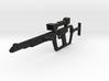 Shock Trooper Rifle (V, The Visitors), 1/6 3d printed