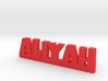 ALIYAH Lucky 3d printed