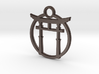 Torii Keychain 3d printed