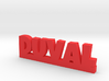 DUVAL Lucky 3d printed