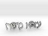"Hebrew Name Cufflinks - ""Ezra Moshe"" 3d printed"