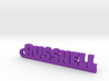RUSSHELL Keychain Lucky 3d printed