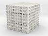 Cubic Locking Cabinet 3d printed