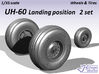 1/35 UH-60 Wheels & Tires Landing position 2 set 3d printed