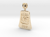 Chinese 12 animals pendant with bail - the dog 3d printed