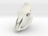 Cow Skull 3D Printed Model 3d printed
