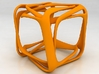 Twisted Looped Cube 3d printed