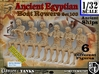 1/32 Ancient Egyptian Boat Rowers Set103 3d printed