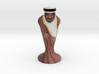 bin Abdulaziz Al Saud is King of Saudi Arabia Butt 3d printed