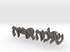 "Hebrew Name Cufflinks - ""Shlomo Aryeh"" 3d printed"