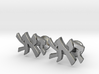 "Hebrew Monogram Cufflinks - ""Daled Tzaddei Aleph"" 3d printed"