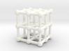 cube matrix 3d printed