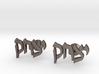 "Hebrew Name Cufflinks - ""Yitzchak"" 3d printed"